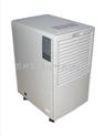 百奥除湿机YDA-838E抽湿器/家用/商用抽湿机 厂家授权