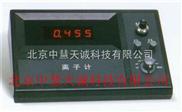 数显便携式离子计 型号:SKYPXS-450