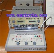 电阻温度计设计实验仪 型号:UKJ-DWS