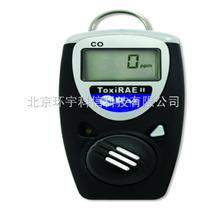 ToxiRAE II 个人用单一有毒气体/氧气检测仪【PGM-1100】