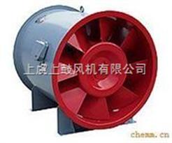 HTF-II-3.5双速消防排烟轴流风机