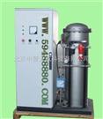 水處理臭氧發生器(100g/h) 型號:CJLQT-100