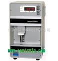 渗透压摩尔浓度测定仪/冰点渗透压计 型号:GSTY/SMC 30B