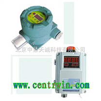 有毒氣體探測儀/有毒氣體報警儀(氯氣)型號:BTCJ-VGA2