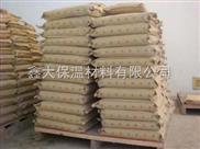 專業生產建筑外墻保溫材料及外墻保溫砂漿