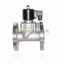進口直動式電磁閥-進口直通式電磁閥中國總代理