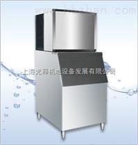 IMS-500(特大型,酒店專用)全自動雪花製冰機