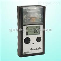 英思科GB90氫氣泄漏檢測儀 便攜式氫氣報警儀