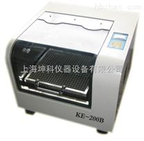 KE-200B恒溫培養振蕩器