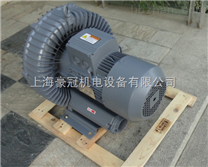 木工机械专用高压气泵\雕刻机设备高压气泵