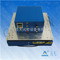 垂直式电磁振动试验台,振动试验台厂家价格