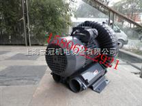 单相高压气泵\吸真空气泵型号;漩涡真空气泵