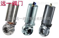 D661X-10P/D661X-16PD661X-10P/16P卫生级不锈钢气动焊接蝶阀