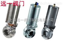 D661X-10P/16P衛生級不鏽鋼氣動焊接蝶閥