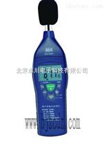 煤礦用噪聲檢測儀 礦用噪聲檢測儀 噪音檢測儀 北京