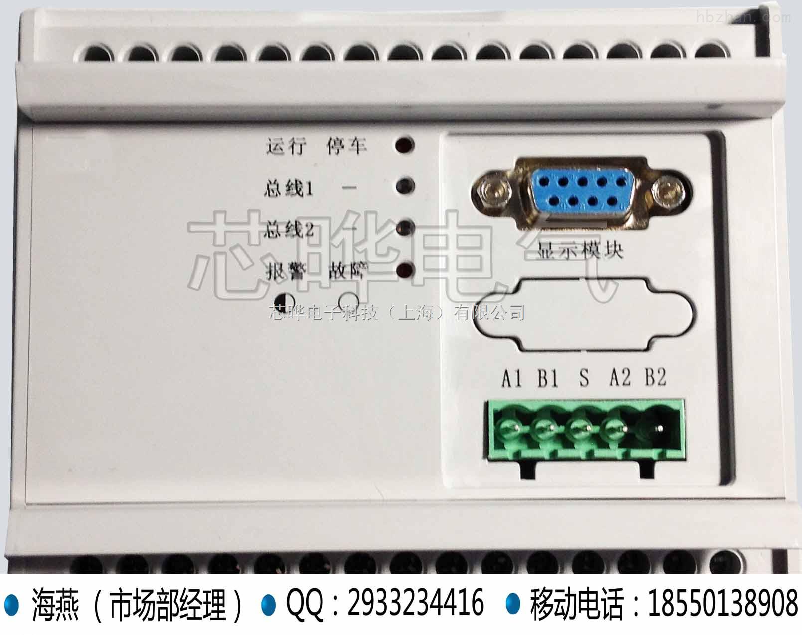 st-40智能控制器接线图