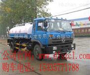 山西省10吨洒水车厂家销售处