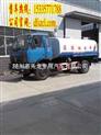 山西省12吨洒水车销售处