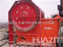 湖南C系列颚式破碎机生产厂家