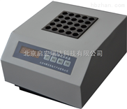CH-02台式COD消解器/COD加热装置