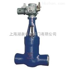 J961Y-16C DN150电动电站对焊闸阀