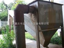 重庆螺旋式砂水分离器