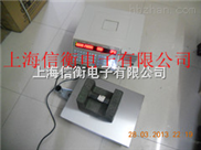 上海信衡电子条码秤 TM-30Am 15kg条码秤