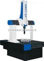 南京模具箱体全自动三坐标测量机