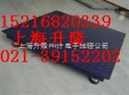 内蒙古10吨地磅,呼和浩特20吨地磅,包头30吨地磅,乌海40吨地磅