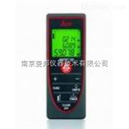 南京徕卡测距仪热销D2激光测距仪