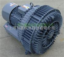 宇鑫高压上料风机,真空吸料鼓风机选型