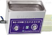 KQ3200B,台式超聲波清洗器價格