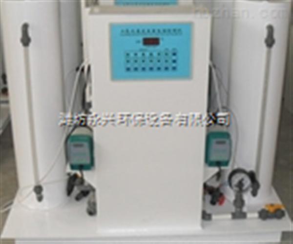云南之山二氧化氯发生器缓释消毒器