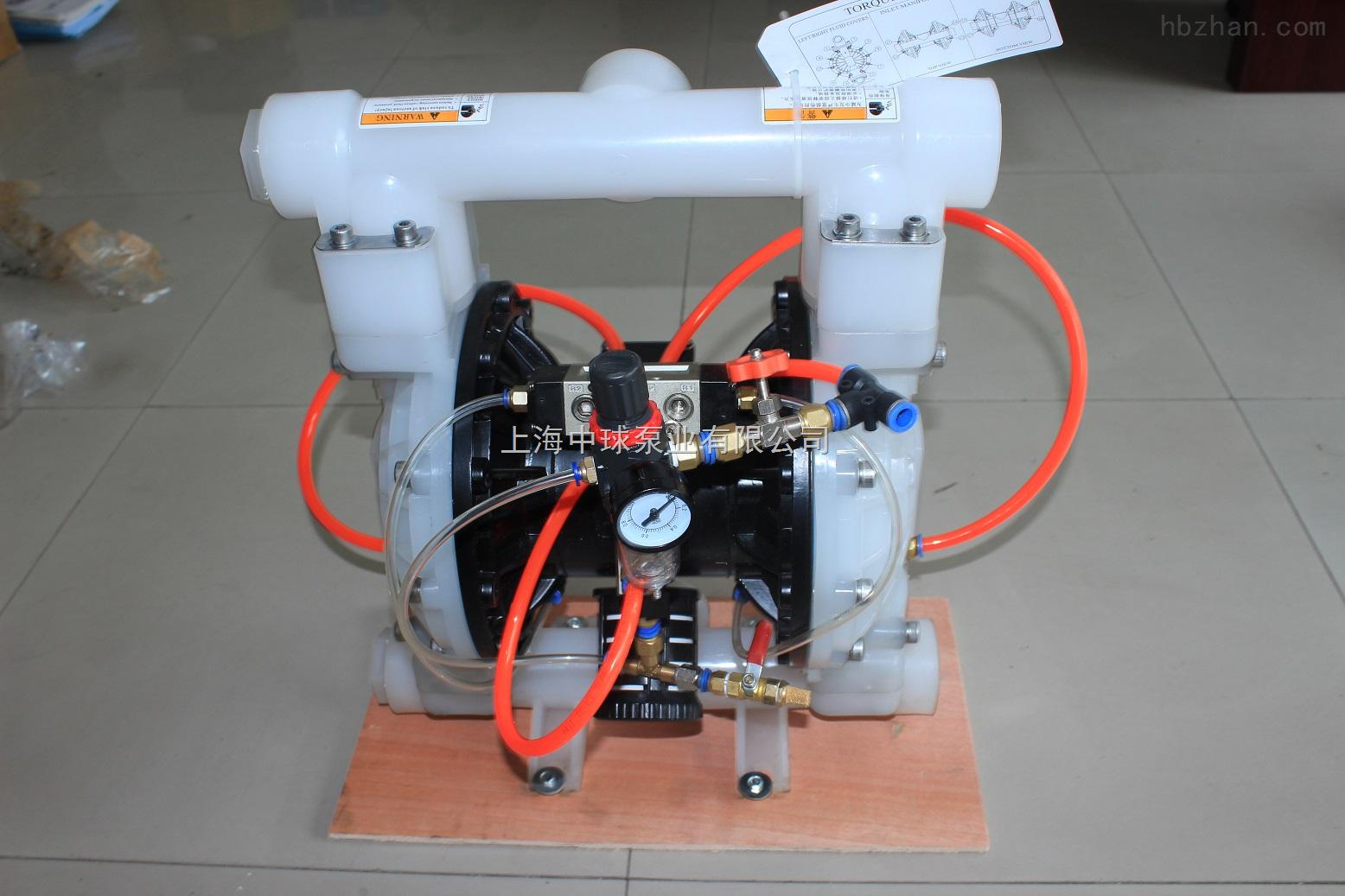 QBY气动粉料专用隔膜泵