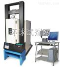 QJ211B,高低溫萬能材料試驗機價格