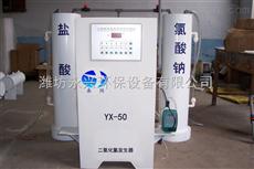 河南许昌二氧化氯发生器生产厂家 价格低
