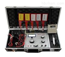 EPX9900探測儀,正品防偽黃金探測儀,專業可視地下金屬探測器
