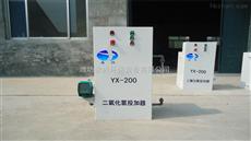 浙江杭州二氧化氯发生器厂家电话