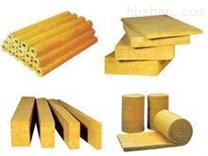 岩棉外牆保溫材料 優質岩棉條 岩棉管 岩棉氈