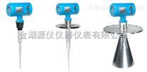 雷达液位器-雷达液位器厂家-雷达液位器价格