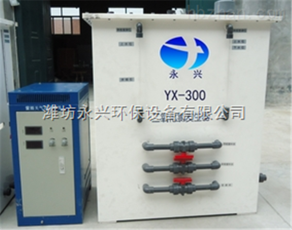 陕西渭南二氧化氯发生器生产厂家