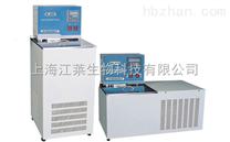 GDH係列,高精度低溫恒溫槽廠家