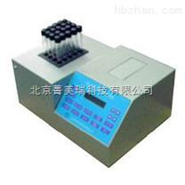 JMR-742COD氨氮測定儀
