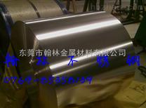 c52100磷青铜板超薄c5212磷青铜带化学成分]特点