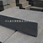 哪里批发水泥发泡保温板价格 水泥发泡保温板报价