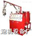 300聚氨酯高压浇注机生产 价格厂家