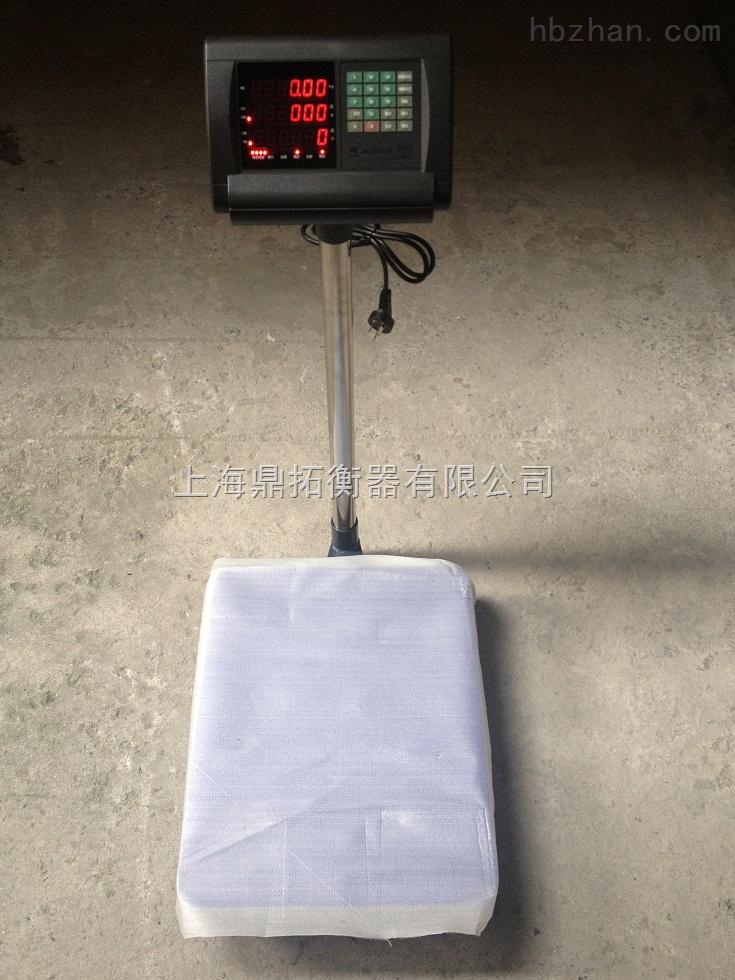 tcs--60公斤电子秤,马鞍山工业台秤-上海鼎拓衡器