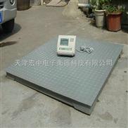天津5吨电子秤甩卖(品质保证)1.5米*1.5米电子地磅