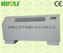 厂家供应立式明装风机盘管zui新报价