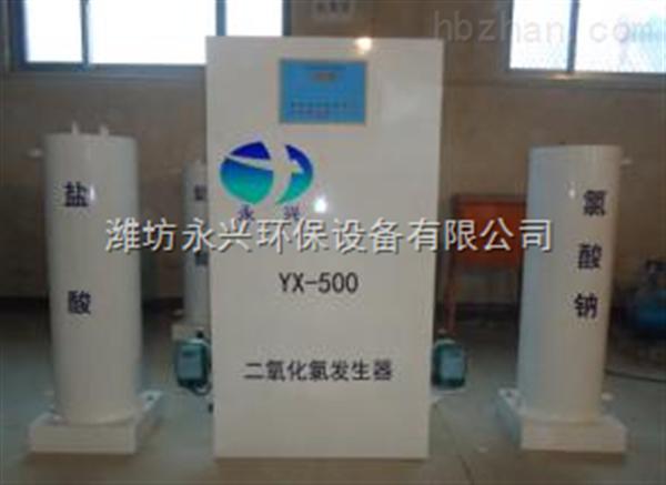 吐鲁番二氧化氯发生器生产厂家